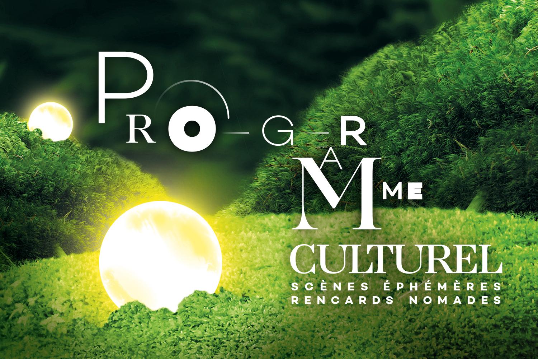 Découvrez le programme culturel 2019/2020 !